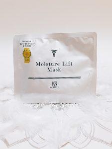 moisturemask