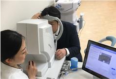 光学的眼軸長測定