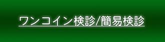 kenshin_bn3
