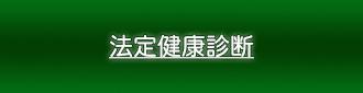 kenshin_bn4